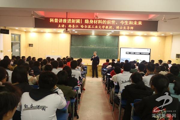 漳浦一中举行哈尔滨工业大学优秀生源基地授牌仪式
