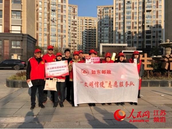 江苏如东2000名志愿者进社区开展服务活动