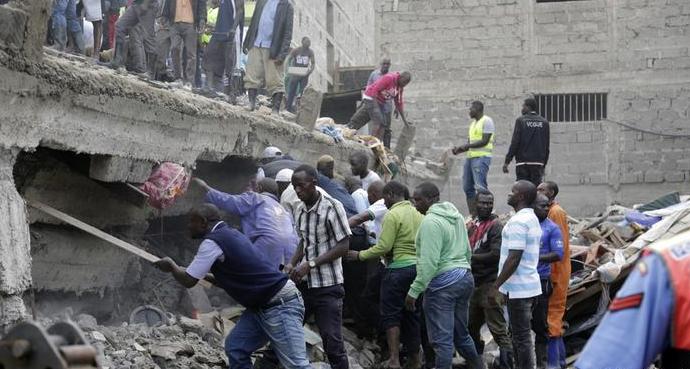 网上的兼职信息靠谱吗_肯尼亚首都一房屋倒塌 至少4人死亡多人被困