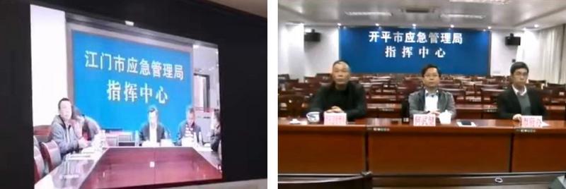 开平市组织收听收看江门市森林防灭火工作视频会议,部署森林防灭火工作