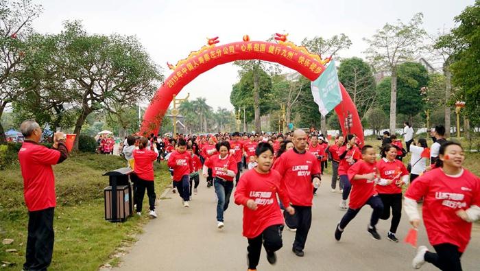中国人寿崇左分公司开展健步走活动