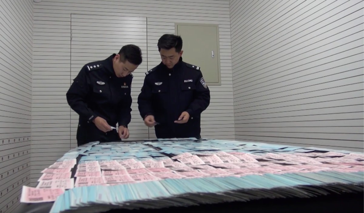 北京铁路警方捣毁一制假窝点,查