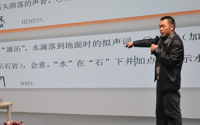 陈年福:用大众能够接受的方式去