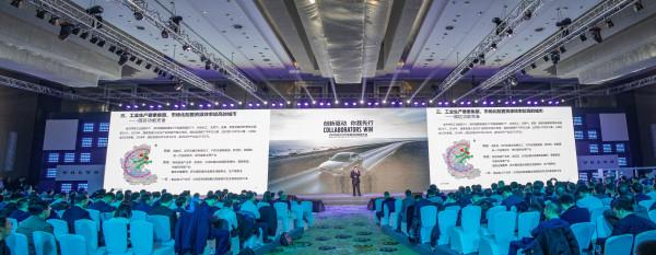 沃尔沃汽车2019年度亚太供应商大会在大庆召开