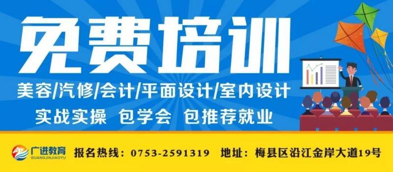 梅州市梅县区东南房地产开发有限公司招聘销售经理/成本预算员/土建工程师