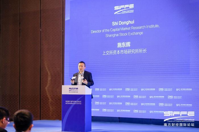 上交所资本市场研究所所长施东辉:资本市场需要系统性改革,增加对新经济企业包容度