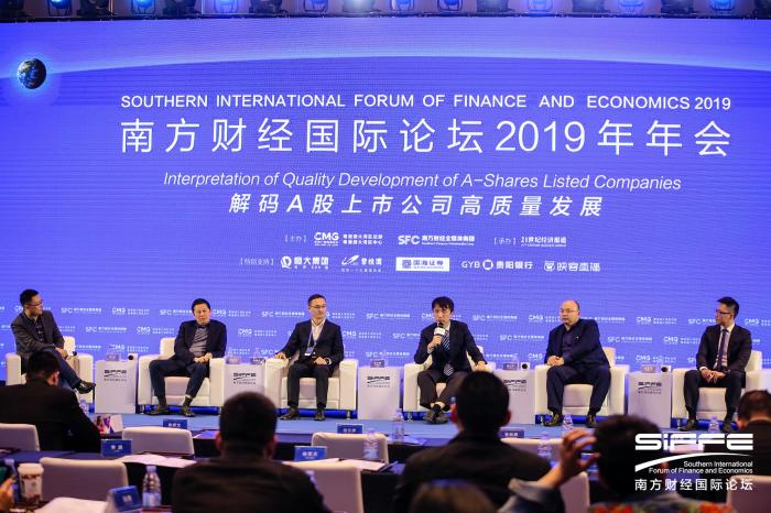 中国资本市场如何服务科创?财经大咖共话其中的机遇与风险