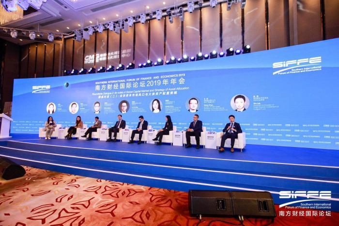 共话资本市场开放新机遇:7位公私募投资大咖展望全球资本市场风口与大类资产配置策略