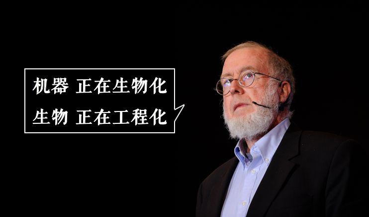 """吴晓波:""""跟30年后的我们相比,现在的我们就是一无所知"""""""