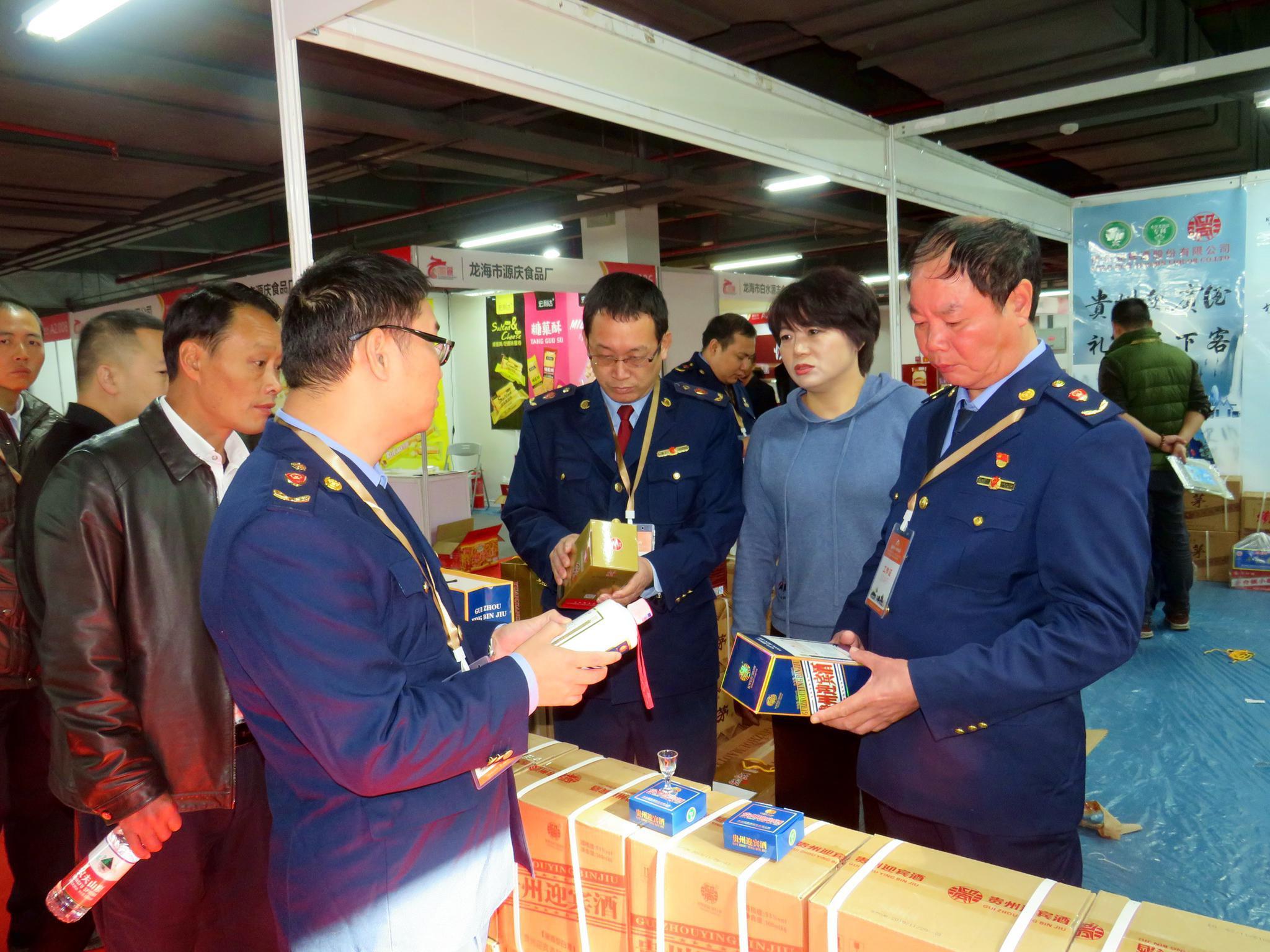 龙海市监人护航国际休闲食品博览会