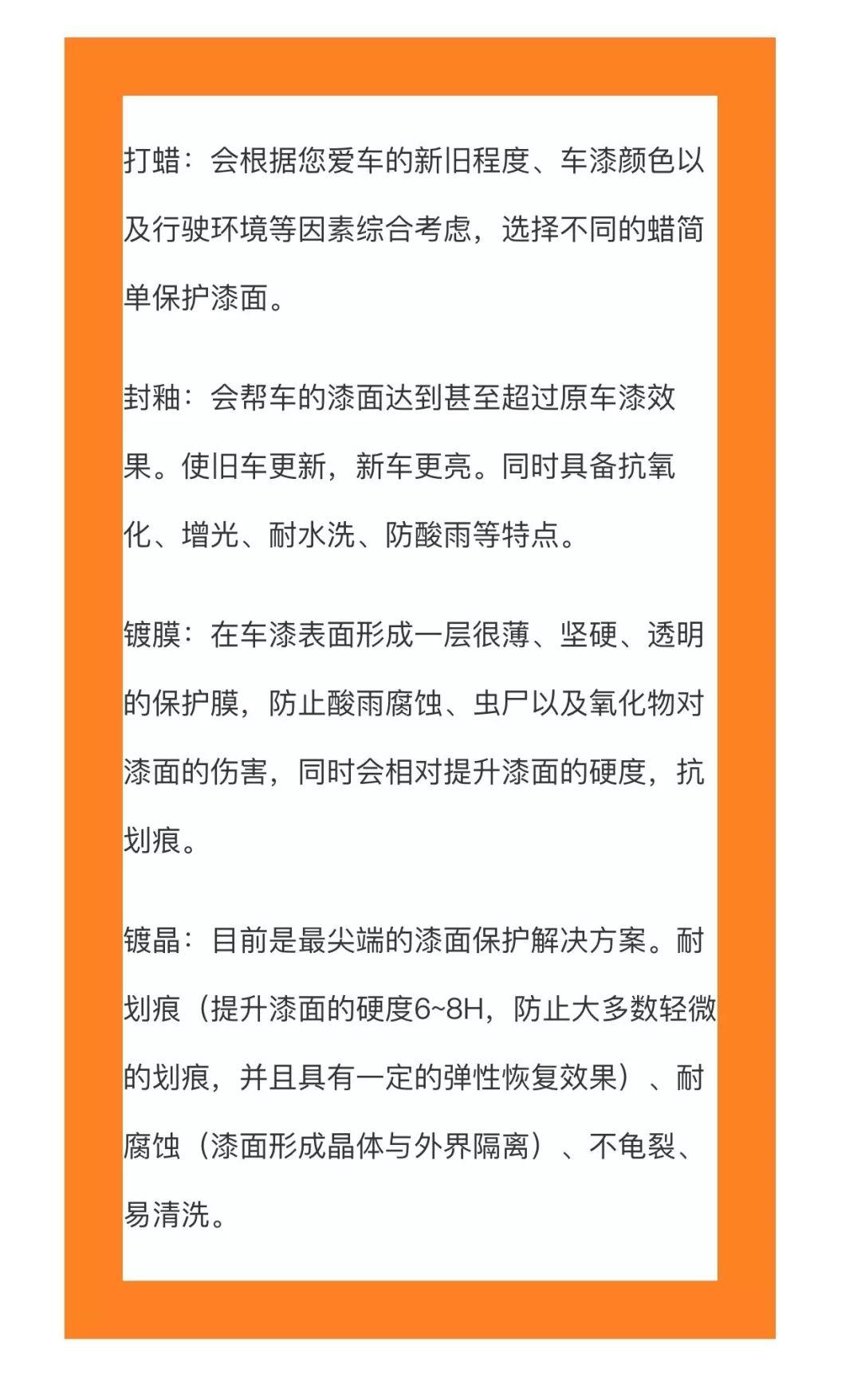 """""""最后一公里""""今日推荐:佰车汇汽车美容"""