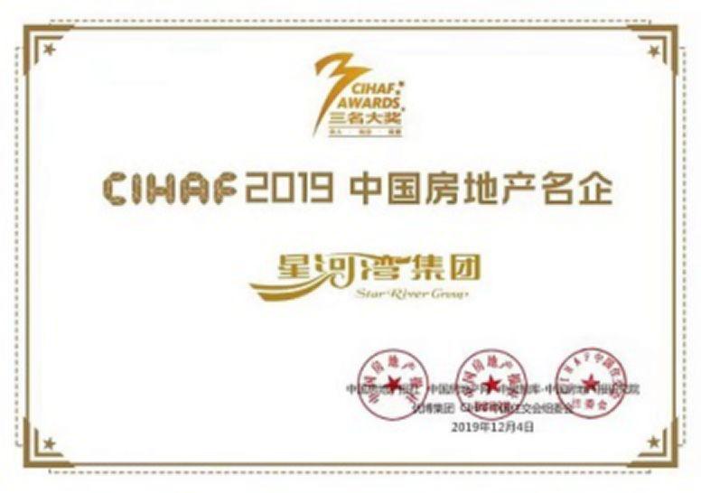 http://www.fanchuhou.com/jiankang/1377086.html