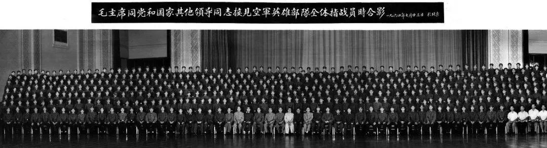 """△1964年7月23日,吴洪甫(第三排右一)所在""""英雄营""""受到毛泽东、周恩来、朱德等老一辈国家领导人接见并合影。整建制接见一个营级单位,这在我军历史上是比较少见的。"""