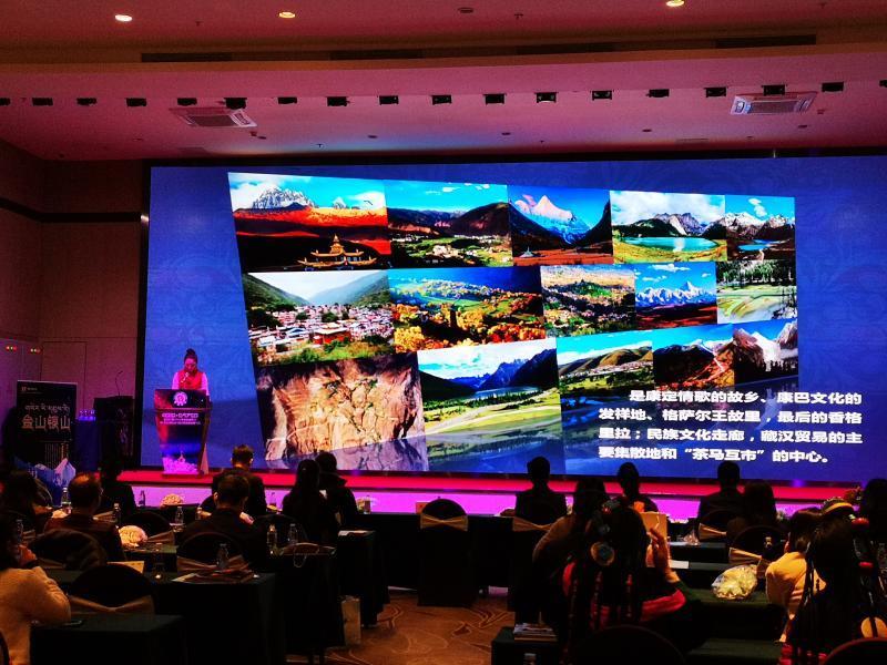 大型民族舞剧《金山银山》将在深圳巡演