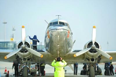 "DC-3""老爷机""抵达大兴机场"