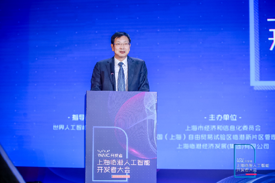 """WAIC开发者""上海临港共话人工智能发展与未来"
