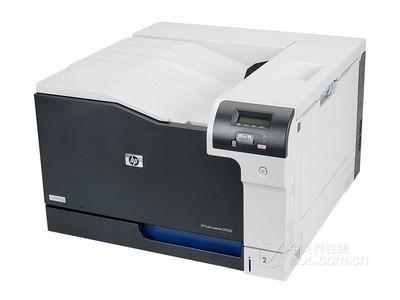 惠普CP5225DN彩色激光打印机降价促销
