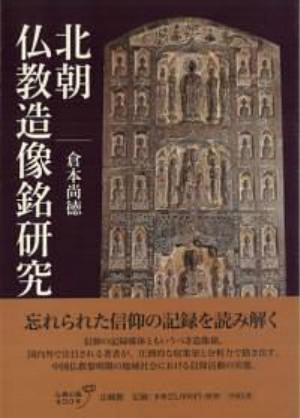"""第三届""""普隐人文学术奖""""获奖名"""