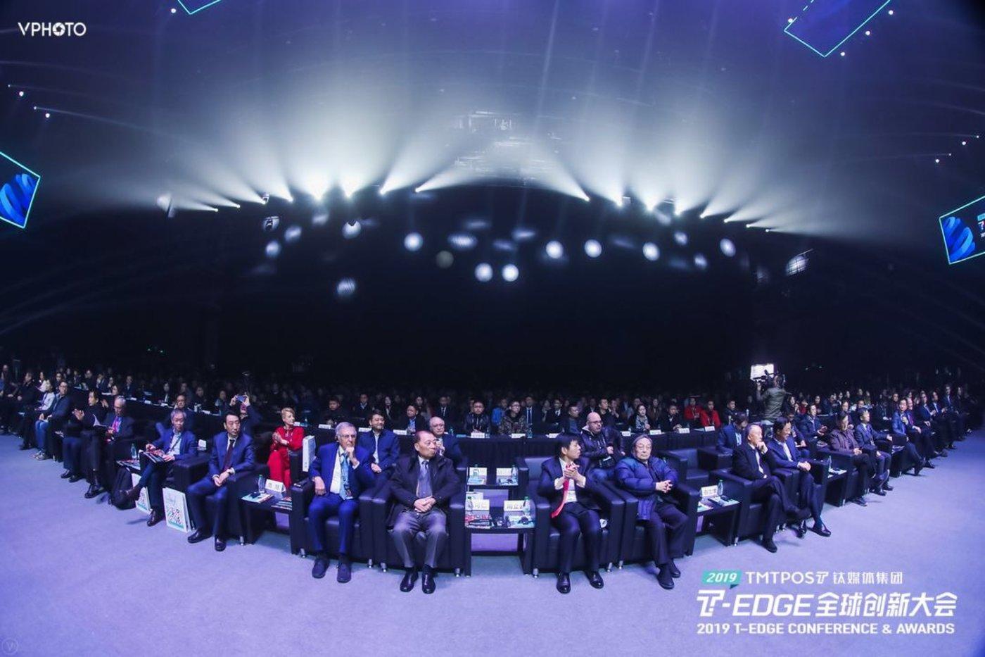国家发改委国际合作中心副主任刘建兴致辞:科技创新需要开放包容的心态   2019 T-EDGE
