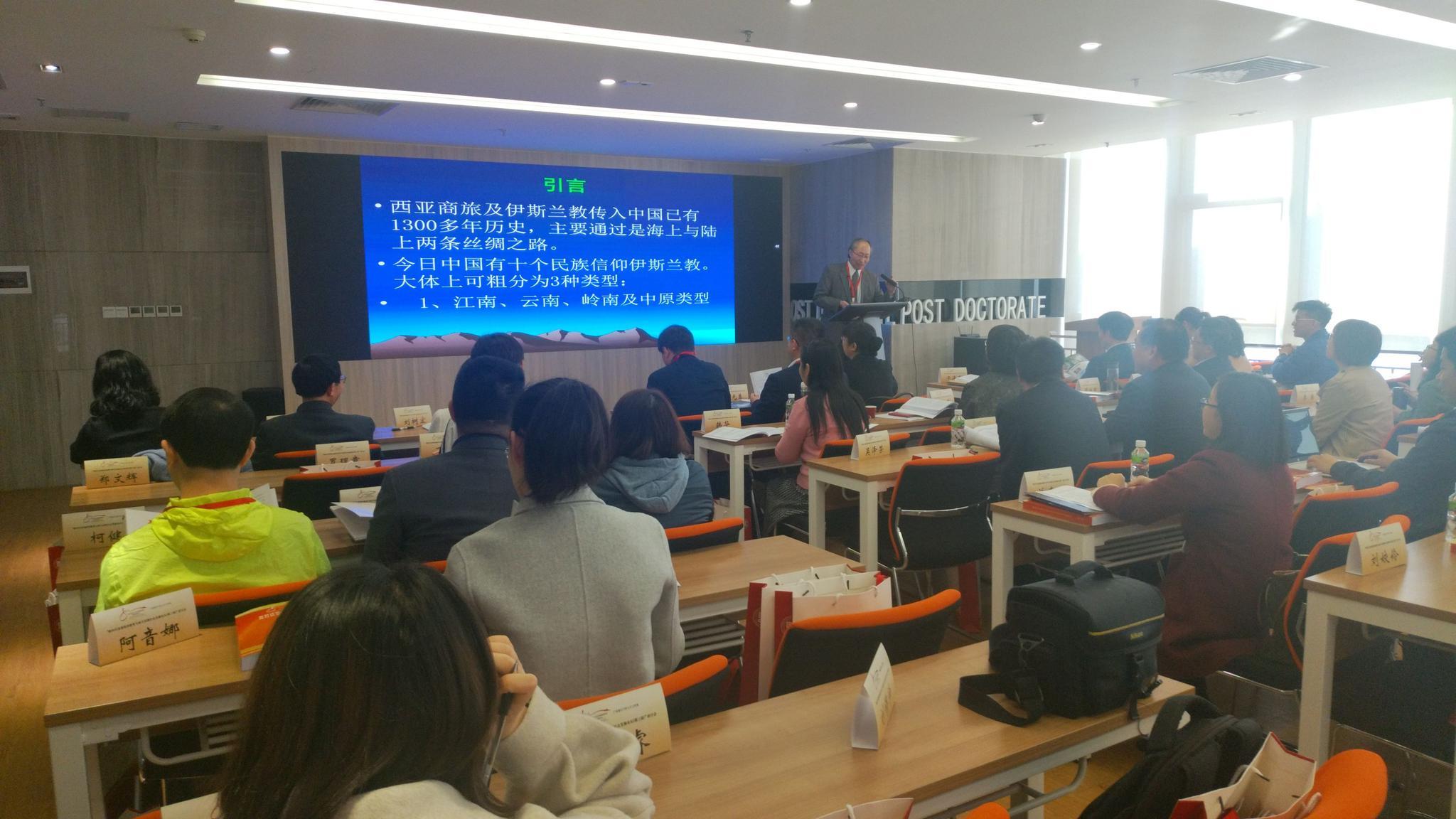 江门举办多层次人才论坛 吸引高端人才到江门创新创业