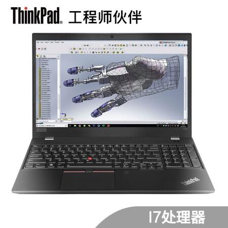 设计与科技的完美融合 ThinkPad 联想 T590 15.6英寸轻薄仅售13599.00元
