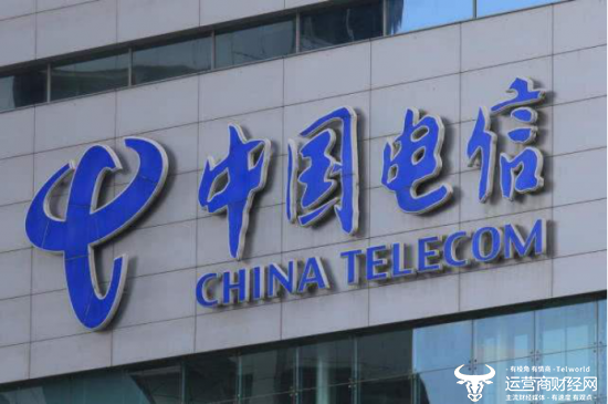 网传中国电信进行中高层干部调整 运营商财经网声明未进行过报道
