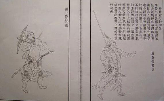 三位中国武者,和一款育碧游戏