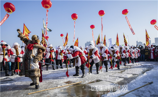 雪落北国 冰出松江 首届哈尔滨采冰节隆重开幕