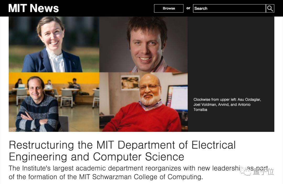 MIT人工智能独立设系!拆分EECS