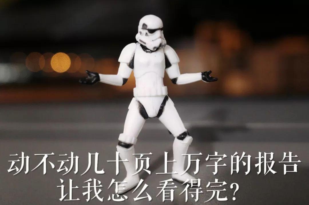 http://www.mogeblog.com/chuangyegushi/1245270.html