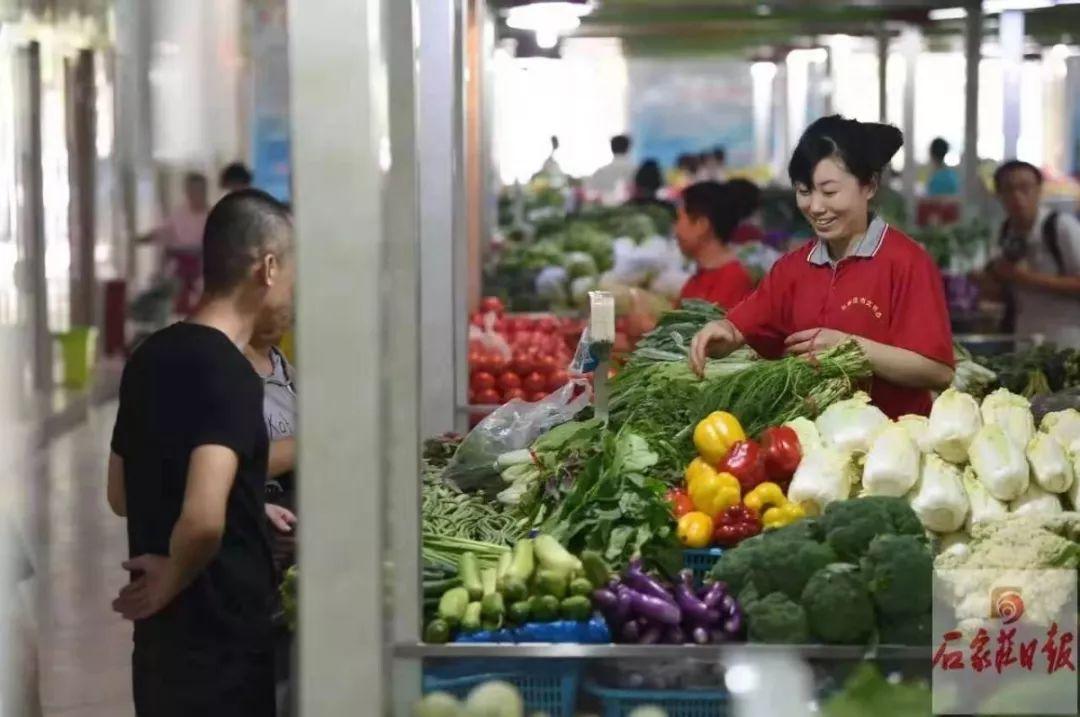 好消息|农贸市场将设立消费者投诉服务站