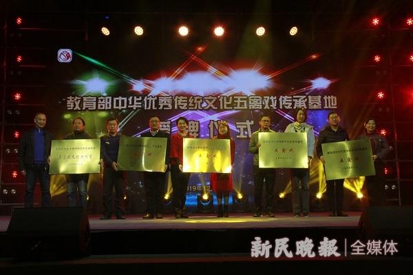 好玩好看又养生 上海中医药大学《戏说五禽》震撼观众
