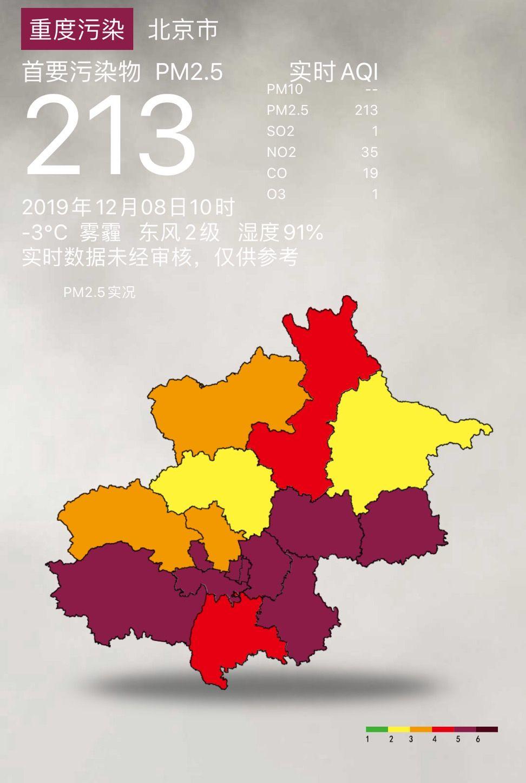 http://www.bjgjt.com/wenhuayichan/96934.html
