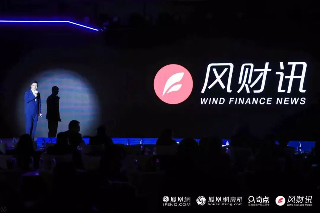 """数据传递思想 房产财经快新闻平台""""风财讯""""小程序正式发布"""