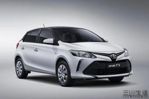 主要变化在于配置 丰田威驰FS新增车型近日上市