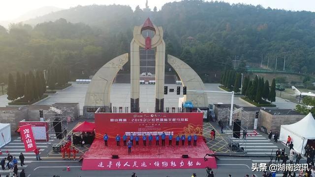 8000多人角逐2019韶山红色国际半程马拉松赛