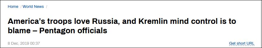 近半美军家庭将俄视为友军 五角大楼:中了俄的计