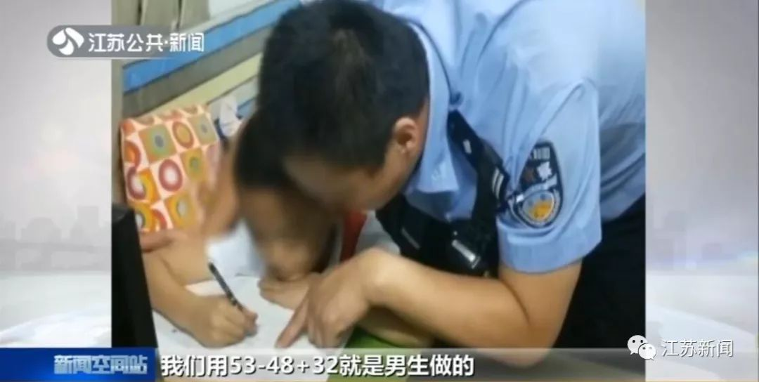 初中生报警被家暴!民警上门后竟然拿起了试卷……
