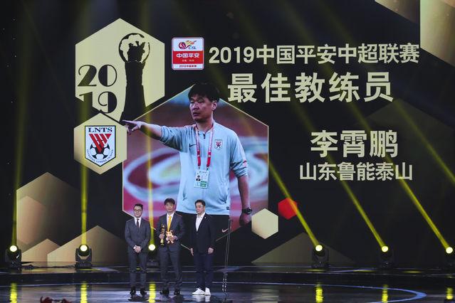 """中超联赛颁奖典礼再提""""遵循规律"""""""