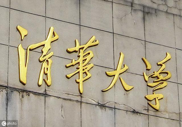 2019清华北大录取人数高中排行榜发布:衡水中学第1,有你母校吗?
