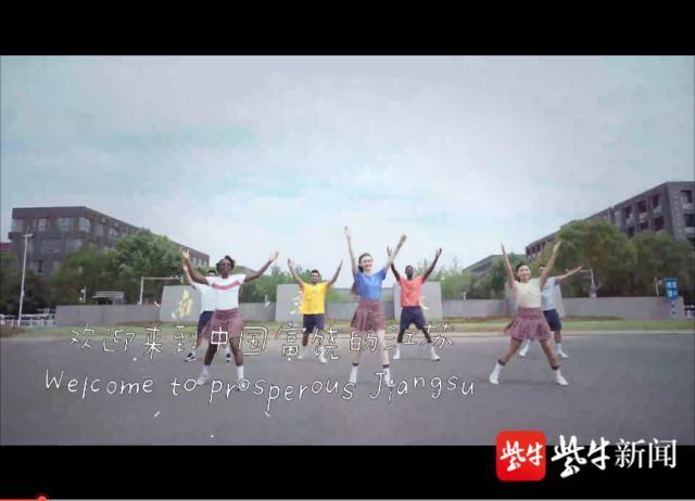 """南京出入境自导首部外国留学生法律宣讲视频火爆""""上映"""""""