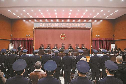 黄石西塞山:一涉黑案21名嫌疑人全部认罪认罚