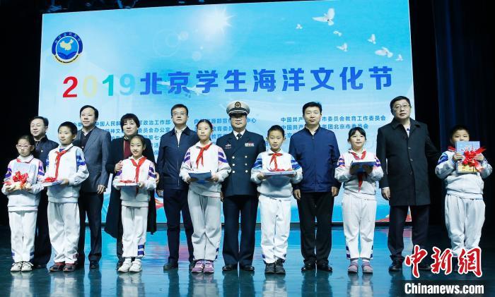 http://www.bjgjt.com/beijingxinwen/96805.html