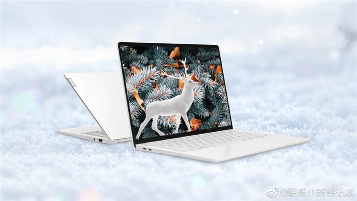 白色版联想小新Pro 13采用i5核显配置,成本比普通版更高