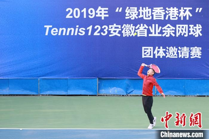 安徽省业余网球大赛收拍:小朋友挑战成人不鲜见