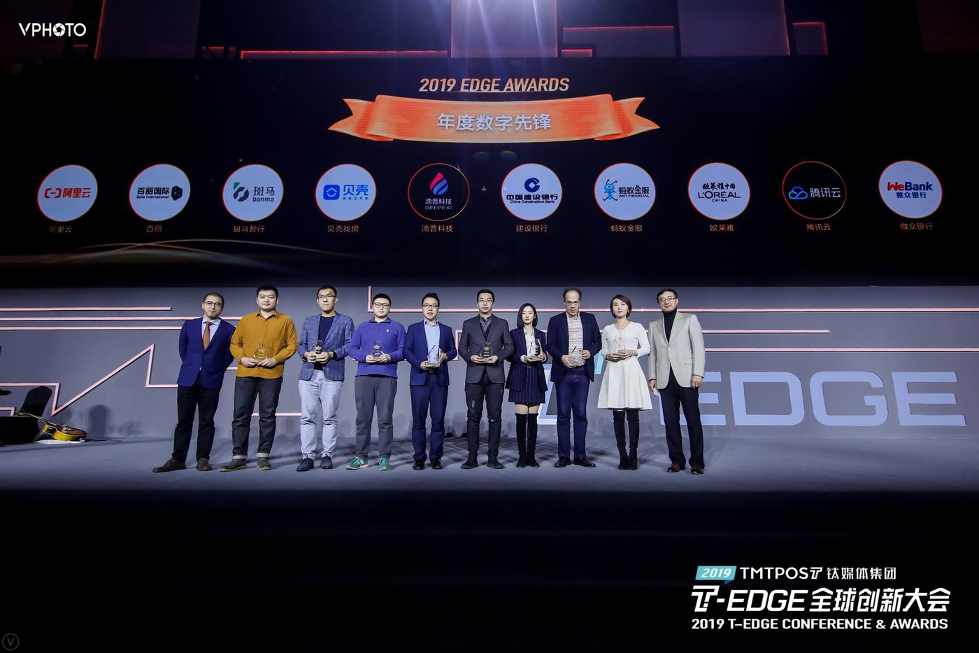钛媒体 2019 EDGE Awards 全球创新评选之「年度数字先锋」榜单发布