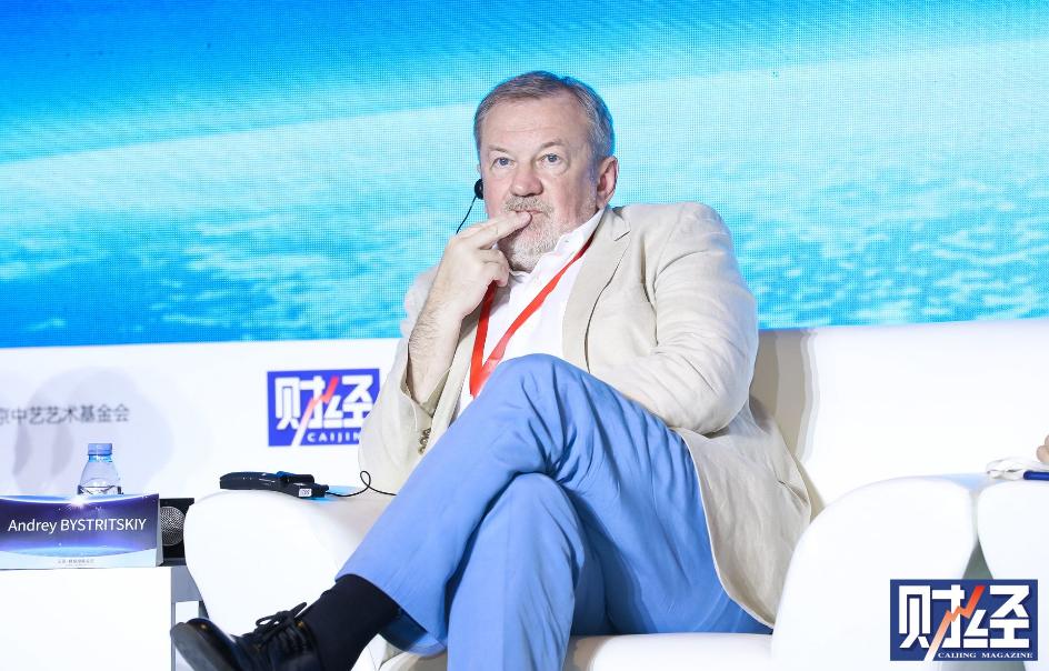 瓦尔代俱乐部发展和支持基金会主席Andrey BYSTRITSKIY:俄中政府试图改善双方的营商环境