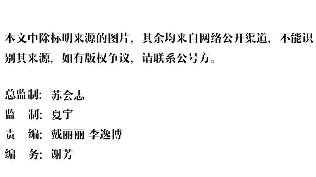 http://www.jiaokaotong.cn/gongwuyuan/281034.html