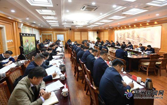 福州市委常委会召开会议 深入贯彻落实习近平总书记重要讲话精神