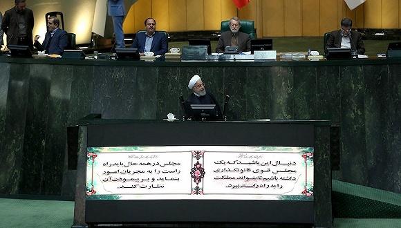 """不指望石油收入,伊朗""""反制裁预算""""靠出售国有资产填坑?"""